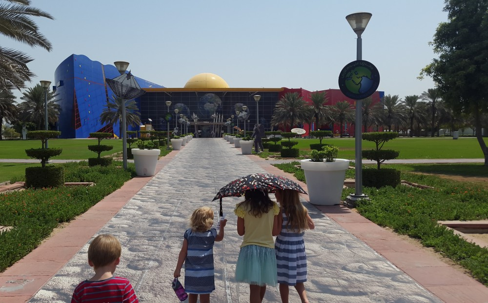 Childrens City Entrance, Dubai